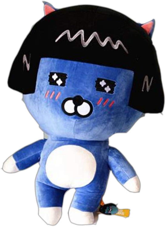 Plush bear 70cm,40cm Cute Friends Plush Toy Ryan Cocoa Plush Little Friends Dolls Cartoon Figure Soft Cushion