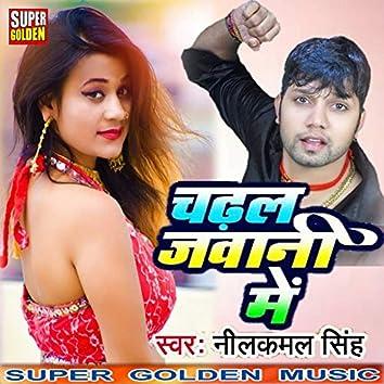 Chadhal Javani Me