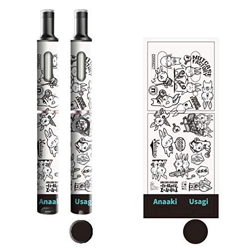 電子たばこ タバコ 煙草 喫煙具 専用スキンシール 対応機種 プルームテックプラスシール Ploom Tech Plus シール Nut Case Factory オリジナルイラスト 05 Nut Case 103-pt08-0005