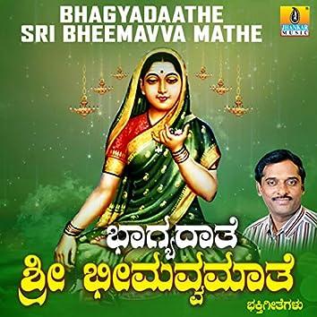 Bhagyadaathe Sri Bheemavva Mathe