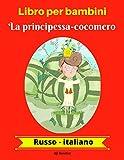 Libro per bambini: La principessa-cocomero (Russo-Italiano) (Russo-Italiano Libro bilingue per bambini Vol. 1)