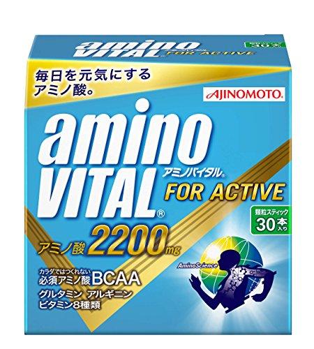 アミノバイタル 30本入箱
