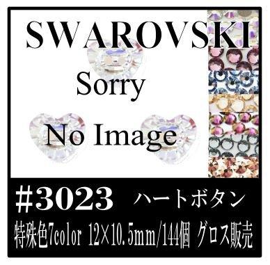 〈UVクラフトレジン〉 SWAROVSKI #3023 ハートクリスタルボタン特殊カラー系12×10.5mm/1個 Buttona グロス クリスタルシルバーナイト