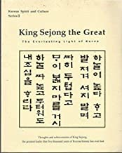 Best the great king sejong Reviews