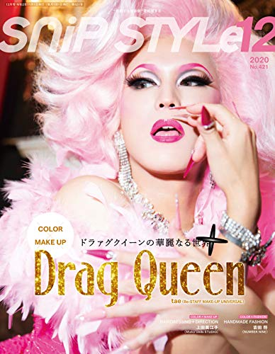 Snip Style(スニップスタイル) 2020年12月号 (2020-11-10) [雑誌]