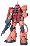 Bandai Hobby MS-06S Char's Zaku II 'Mobile Suit Gundam' Perfect Grade Action Figure, Scale 1:60