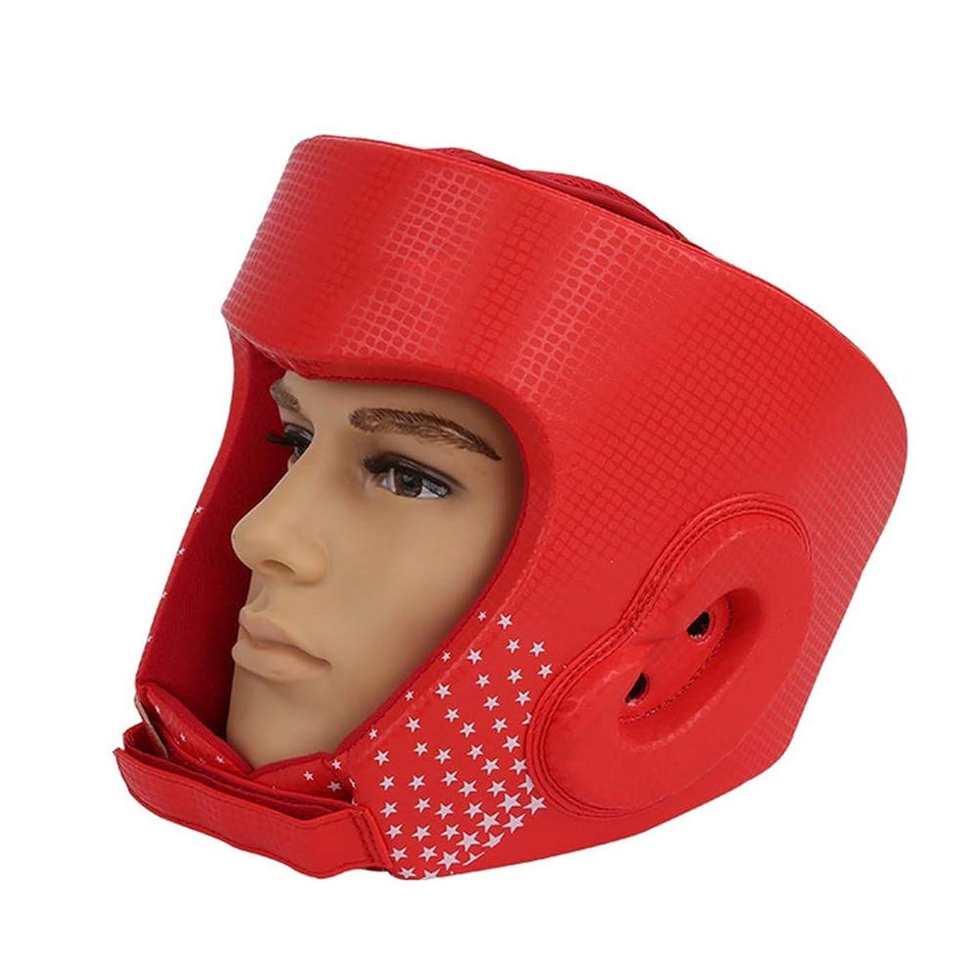 カリキュラム第九処方するBoxing Helmet, 高品質レッドカラーボクシングMMAキックボクシングヘッドギアボクシングヘルメットヘッドガードスパアリングムエタイキックブレースヘッド保護 ボクシングヘッドガードヘルメット (サイズ : S)
