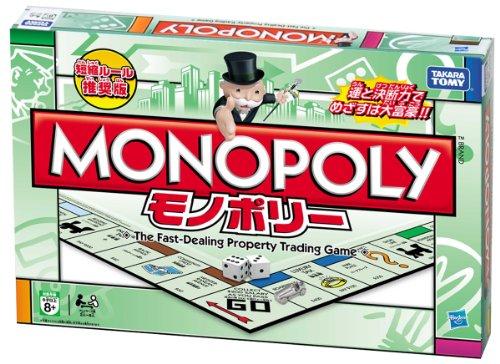 タカラトミー(TAKARA TOMY) 『モノポリー』