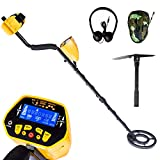 MYLEK Metal Detector With Pinpointer - LCD Display Waterproof Search Coil/Lightweight for all Terrain for Children, Adults - Headphones, Shovel & Pick/Compass Tool Kit - Best Reviews Guide