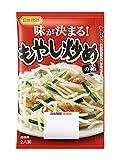日本食研もやし炒めの素15gR×10袋