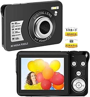 デジタルカメラ コンパクト 子供用 初心者向け デジカメ 1080P 3000万画素数 YouTubeカメラ 充電式 2.7インチ 8倍デジタルズーム ポケットカメラ 最大128GBSDカード対応 日本語説明書