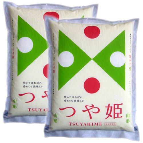 【精米】山形県産 特別栽培米 つや姫10kg(5kg×2袋) 令和1年度 特A米