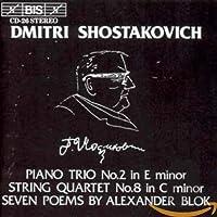 ショスタコーヴィッチ:室内楽曲集 [Import](Shostakovich:Chamber Music)