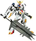 Lobcede Gundam - Model Kit - Full Mechanics - Orphans Barbatos Lupus Rex 1/100
