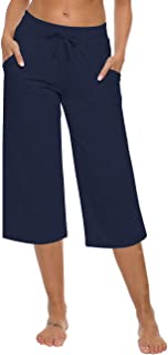 Best breathable capri pants Reviews