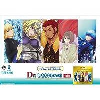 一番くじ Fateシリーズ 10周年記念第一弾 タイプムーンエースSpecial D賞 しおり 5枚セット C 単品