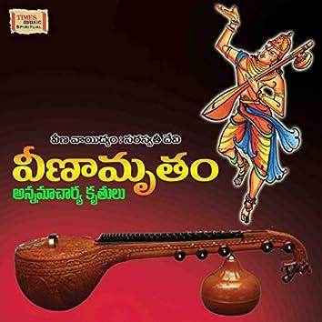 Veenaamrutham Annamayya Krithis