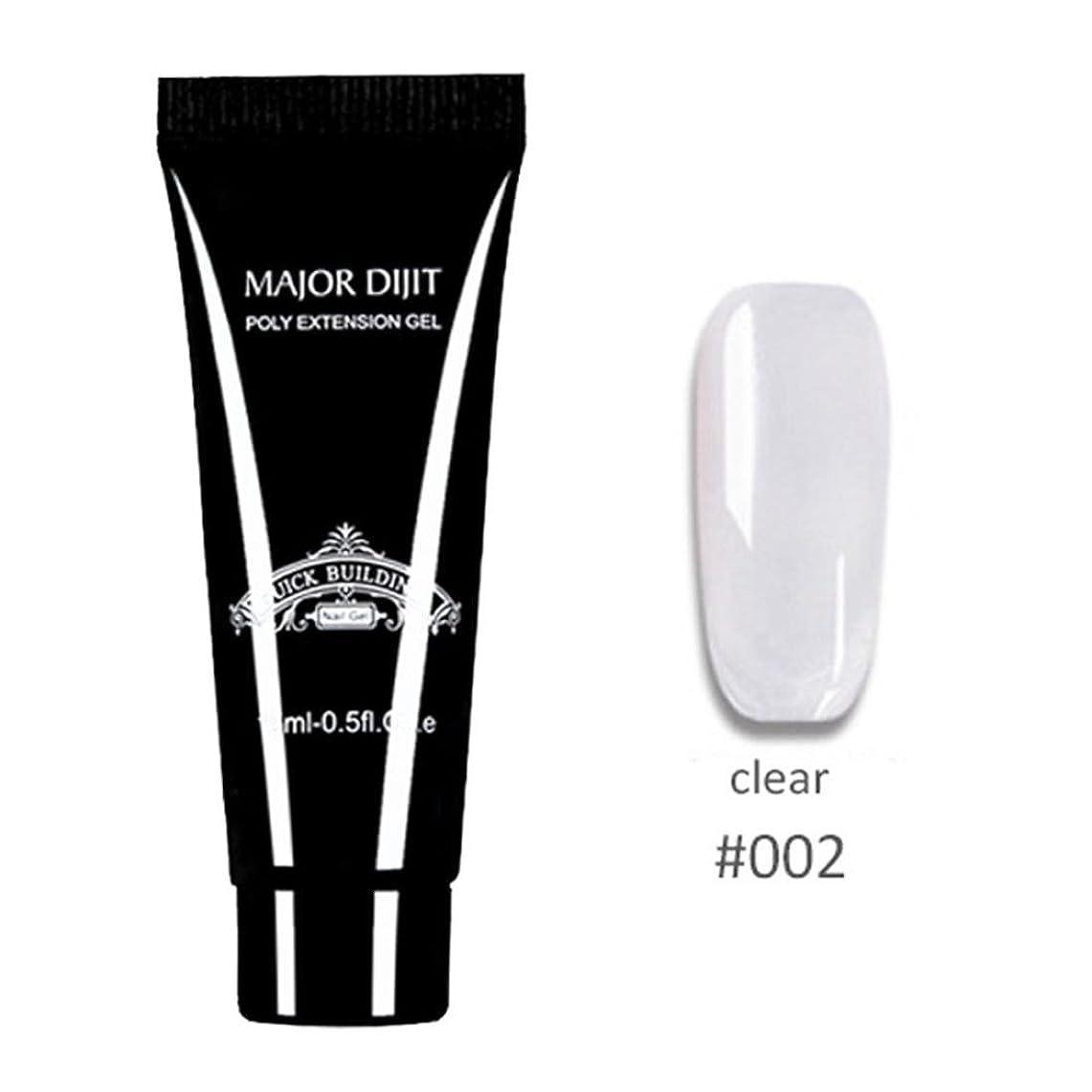 SakuraBest Major Dijit 15MLポリゲル 指の爪のクリスタルゼリー持続的な接着剤 (B)