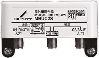 エレコム(DXアンテナ) MBUC2S 屋外用混合(分波)器 (CS/BS-IF+UHF・FM(CATV))