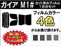 TOYOTA トヨタ ガイア 車種別 カット済み カーフィルム M1# / ダークスモーク