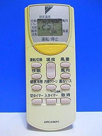 ダイキン エアコンリモコン ARC446A1