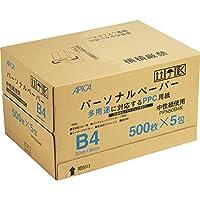 アピカ OA用品 アピカパーソナルペーパー B4 500枚包装 PPN50B4K / 5セット