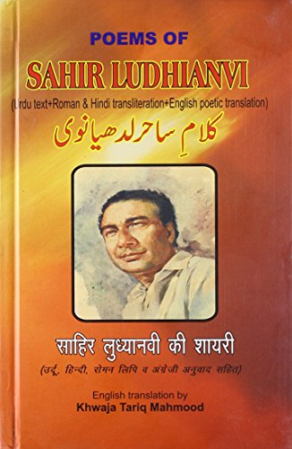 Selected Poems of Sahir Ludhianvi With Original Urdu Text, Roman and Hindi Transliteration and Poetical Translation into English