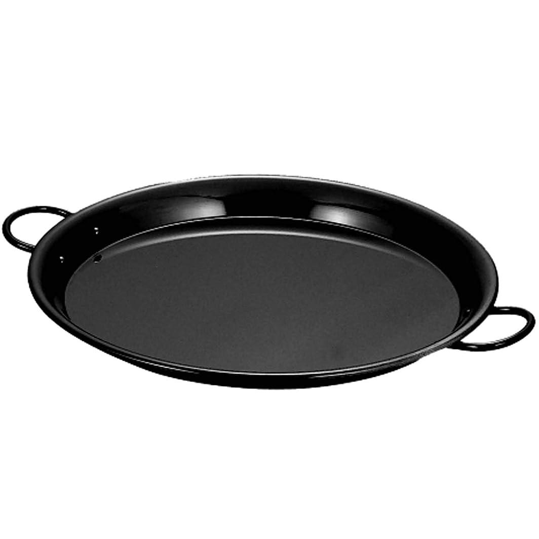 創始者依存イースターナガオ パエリア鍋 鉄黒皮 22cm 913022