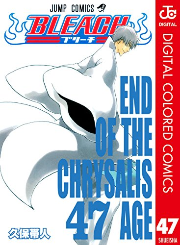 BLEACH カラー版 47 (ジャンプコミックスDIGITAL)
