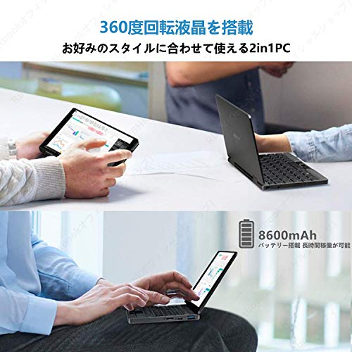 ONE-NETBOOKOneMix3S+日本語配列キーボードノートパソコン(Windows10/8.4インチ2560*160010点マルチタッチパネル/IntelCorei3-10110Y/8GBメモリ256GB/SSD360度YOGAモード/4096段階の筆圧に対応/バックライト付きキーボード)ブラック