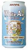エチゴビール ホワイトエール ヴァイツエン 350X24