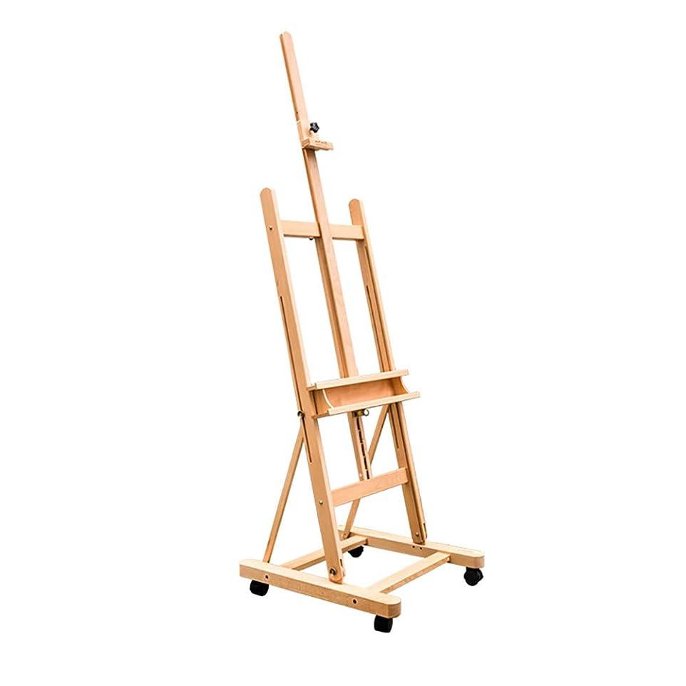 マトリックススリット絶対のイーゼルペイント 木製 大型アート 油絵 リフテーブル スタジオ フロア キャスター付き 高さ調節可能 176-245 cm