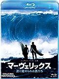 マーヴェリックス/波に魅せられた男たち ブルーレイ[Blu-ray/ブルーレイ]