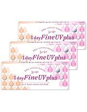 SEED ワンデー ファイン UV Plus プラス 1day 【BC】8.7【PWR】-4.00 3箱