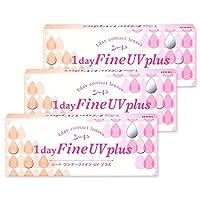 SEED ワンデー ファイン UV Plus プラス 1day 【BC】8.7【PWR】-2.50 3箱