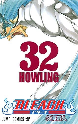 BLEACH 32 (ジャンプコミックス)