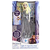 Design your own Light N' Sparkle Elsa! Design with markers, stickers and glitter! Glitter glue features a brush tip! Squeeze tube and brush glitter on Elsa's dress! Design and color to make it your own! Display in your room!