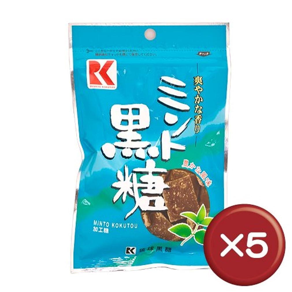 弱点反毒全く琉球黒糖 ミント黒糖 50g 5袋セット