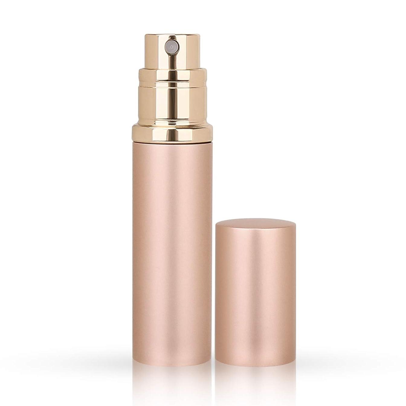 スタック音プレーヤーMOOMU アトマイザー 香水スプレー 噴霧器 詰め替え容器 底部充填方式 携帯用5ml (ローズゴ-ルド RoseGold)