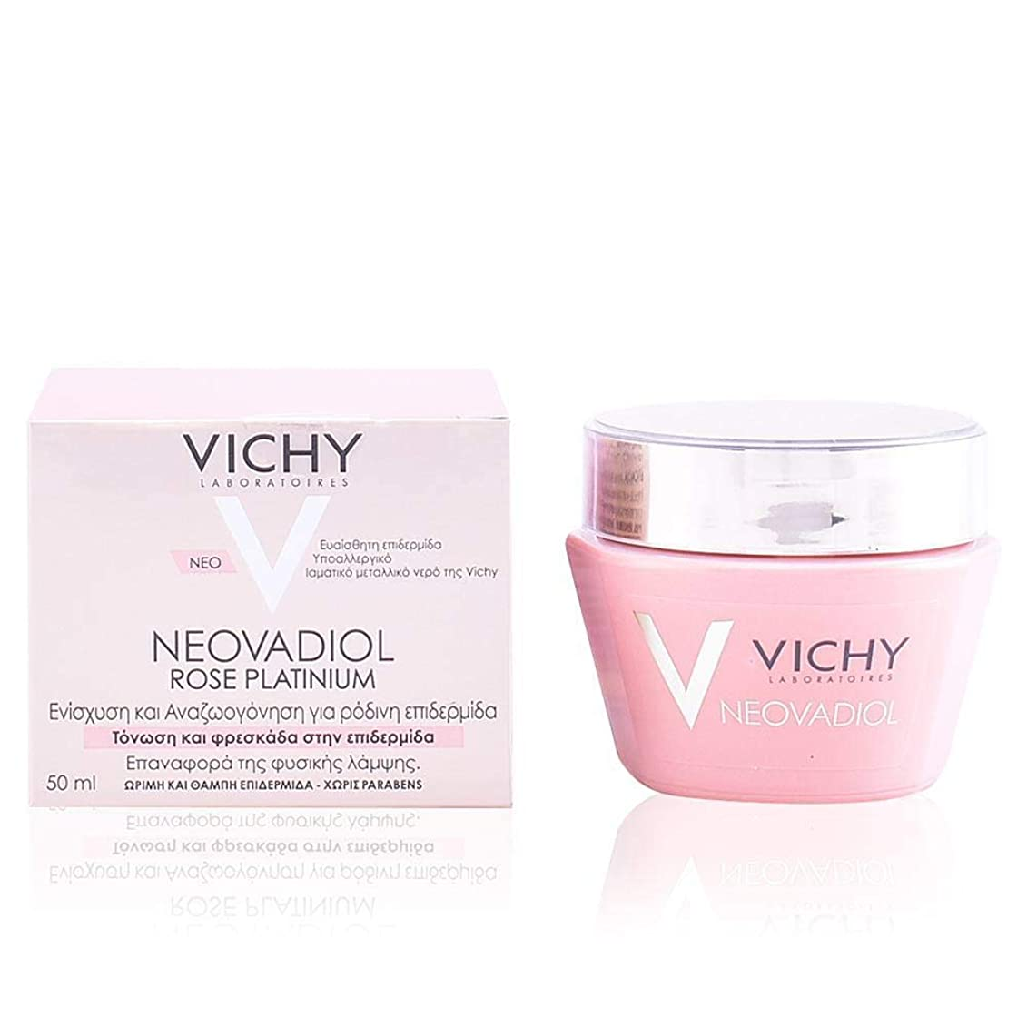 食料品店ご近所増幅器Vichy Neovadiol Rose Platinium Cream 50ml [並行輸入品]