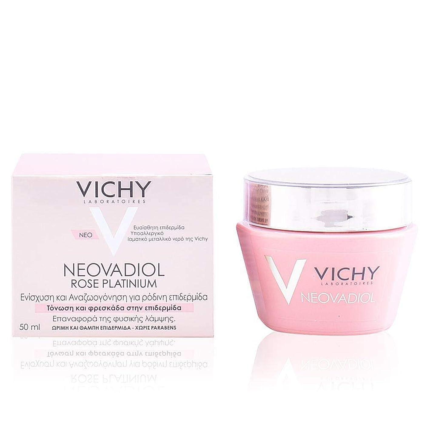 欠点意図するいっぱいVichy Neovadiol Rose Platinium Cream 50ml [並行輸入品]