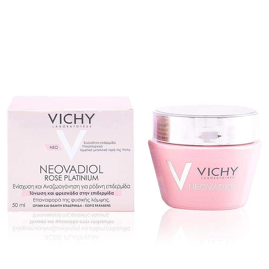 環境に優しい投げ捨てる保持するVichy Neovadiol Rose Platinium Cream 50ml [並行輸入品]