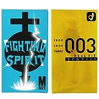 オカモト 003 リアルフィット 10個入 + FIGHTING SPIRIT (ファイティングスピリット) コンドーム Mサイズ 12個入