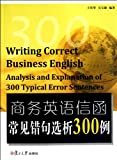 Business English Correspondence Common Faulty Sentences 300 (Chinese Edition)