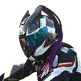 バイク ヘルメット お下げ
