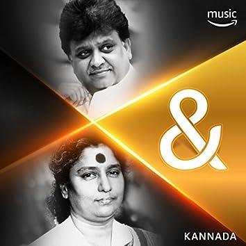 S. P. B & S. Janaki: TOGETHER (Kannada)