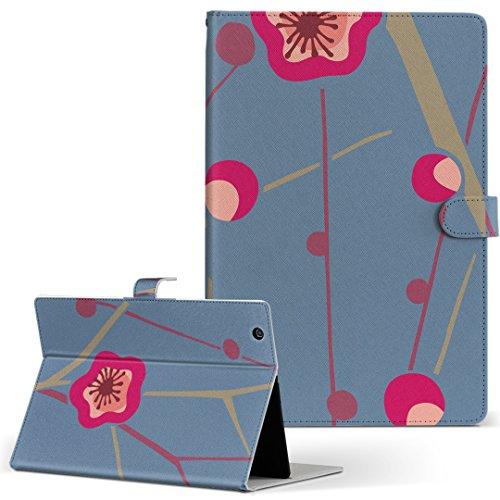 igcase KYT33 Qua tab QZ10 キュアタブ quatabqz10 手帳型 タブレットケース カバー レザー フリップ ダイアリー 二つ折り 革 直接貼り付けタイプ 010632 花 和柄 ピンク グレー
