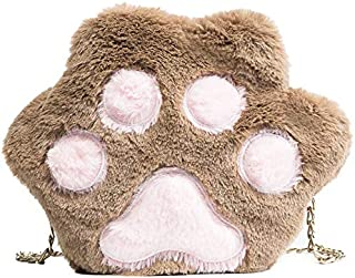 TOOGOO Autumn Winter Sweet Girl Casual Plush Cute Metal Chain Crossbody Bags Women Lady Fluffy Shoulder Bag Popular,Brown