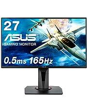 ASUSゲーミングモニター 27インチ VG278QR 0.5ms 165Hz スリムベゼル G-SYNC Compatible FreeSync HDMI DP DVI高さ調整 縦回転 3年保証