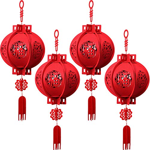 Chuangdi 4 Pieces Chinese New Year Lanterns Red Hanging Lanterns Red Fu 3D Puzzle Lantern for Festival Decorations (4 Pieces)